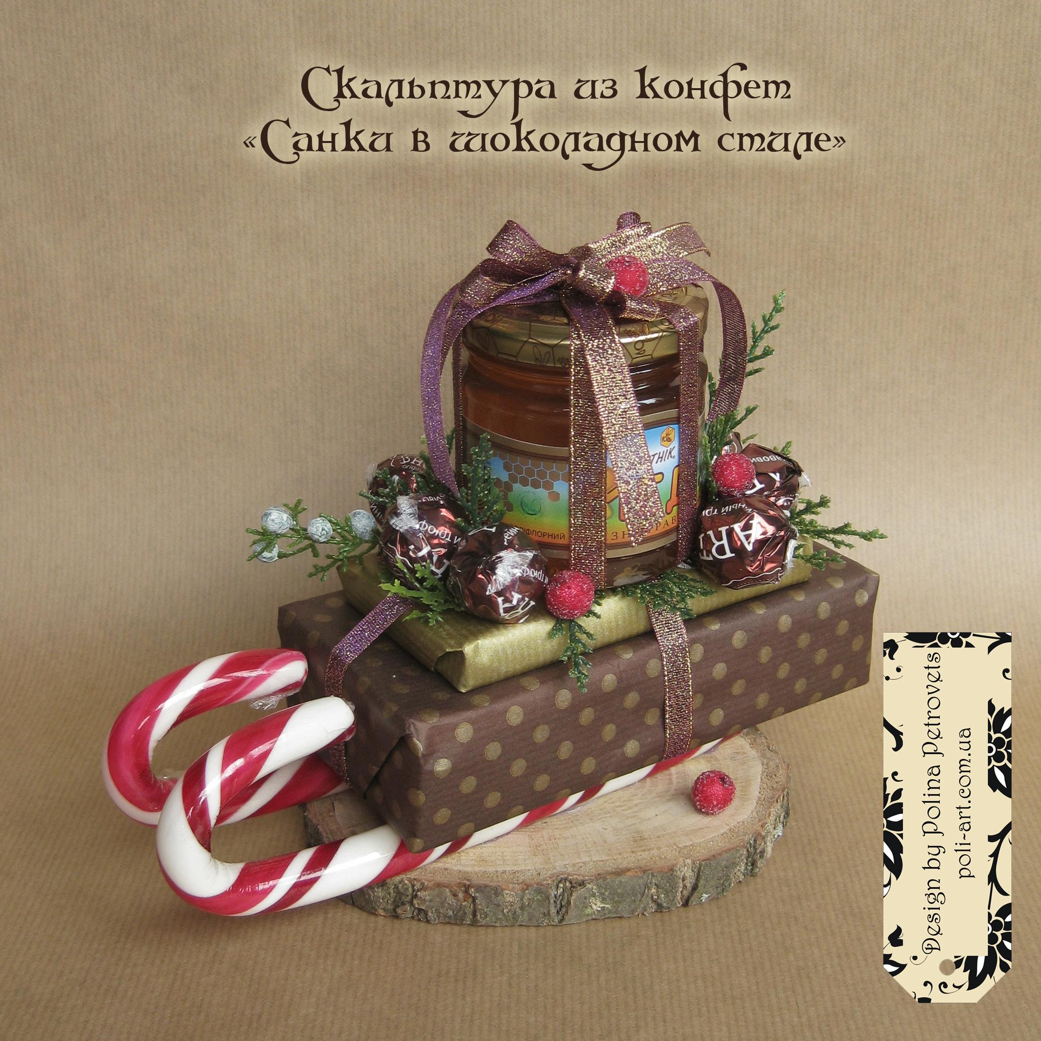 Поздравление из конфет и шоколада фото 293